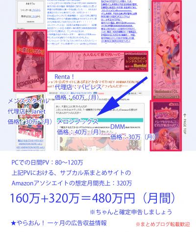 c3e641d3_convert_20120102032600.png