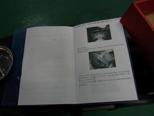 RIMG0003_20120212174456.jpg