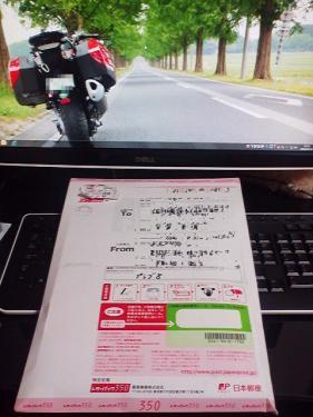 TS3R0323_20120120234832.jpg
