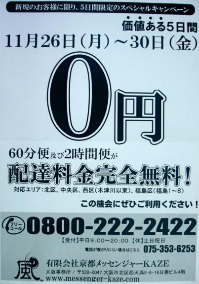 DSC03606.jpg