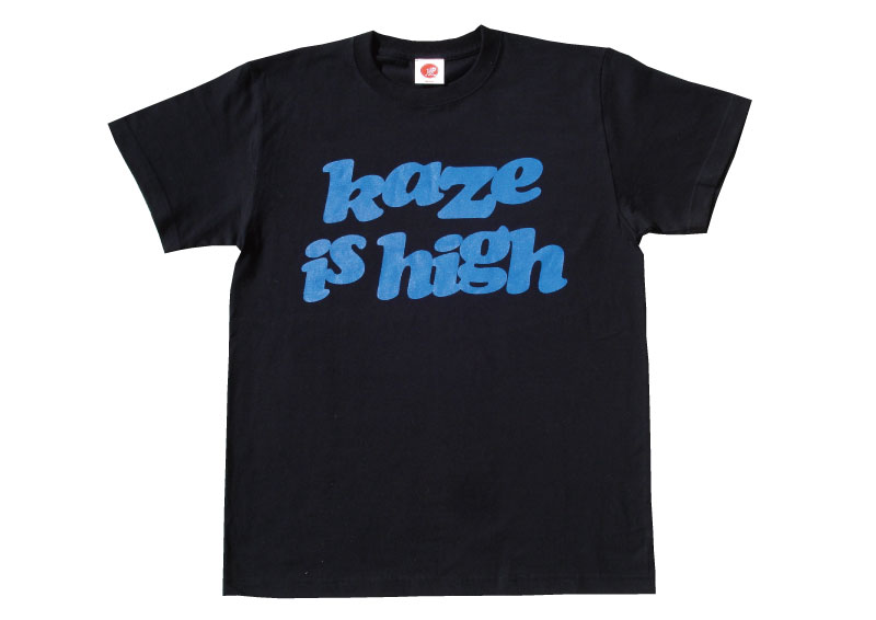 kaze-is-high-black2.jpg