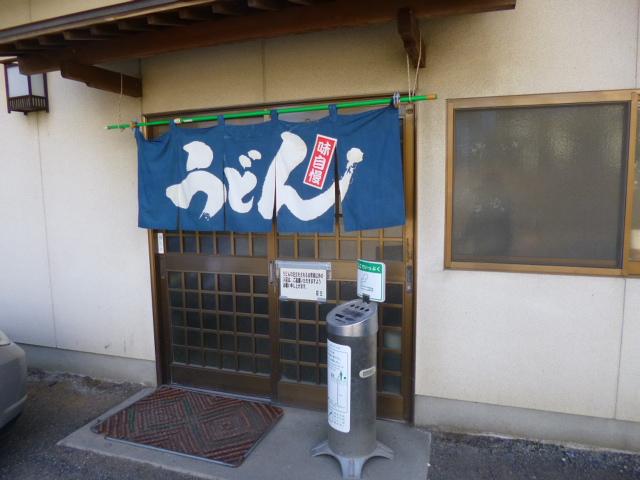 このブログで松岡紹介するの初めてです