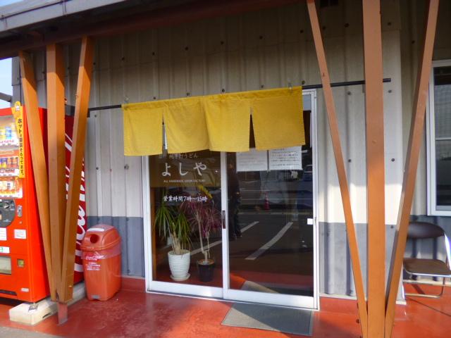 これが,その向こうには幸せが待っているという黄色い暖簾です
