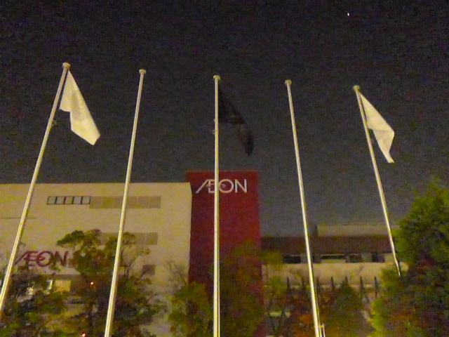 旗はたはたと翻る