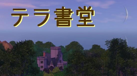 Screenshot-36.jpg