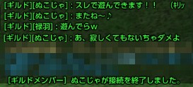 tera_885.jpg