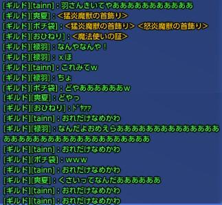 tera_888.jpg