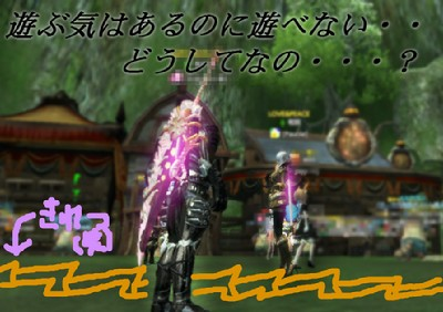 tera_899.jpg