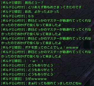 tera_903.jpg