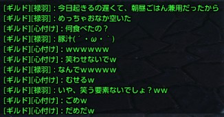 tera_904.jpg