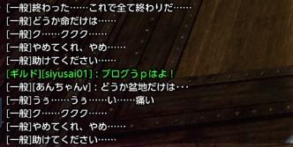 tera_906.jpg