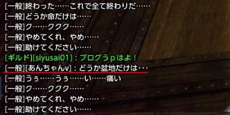 tera_907.jpg