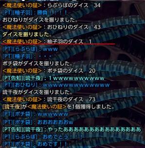 tera_915.jpg