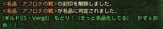 tera_935.jpg