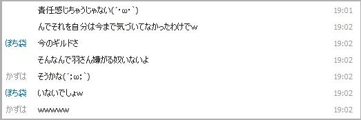 tera_945.jpg