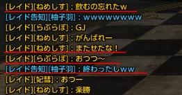 tera_952.jpg
