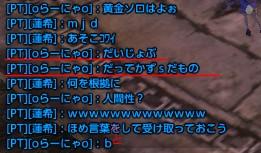 tera_970.jpg