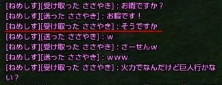 tera_974.jpg
