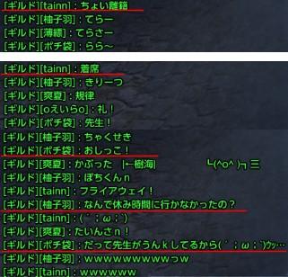 tera_978.jpg