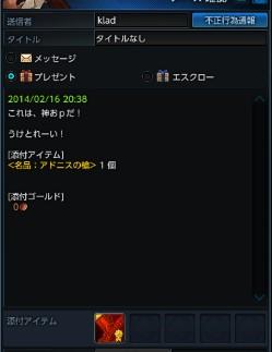tera_991.jpg