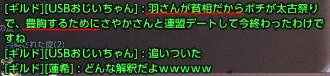 tera_997.jpg