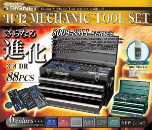 800s-8811-1.jpg