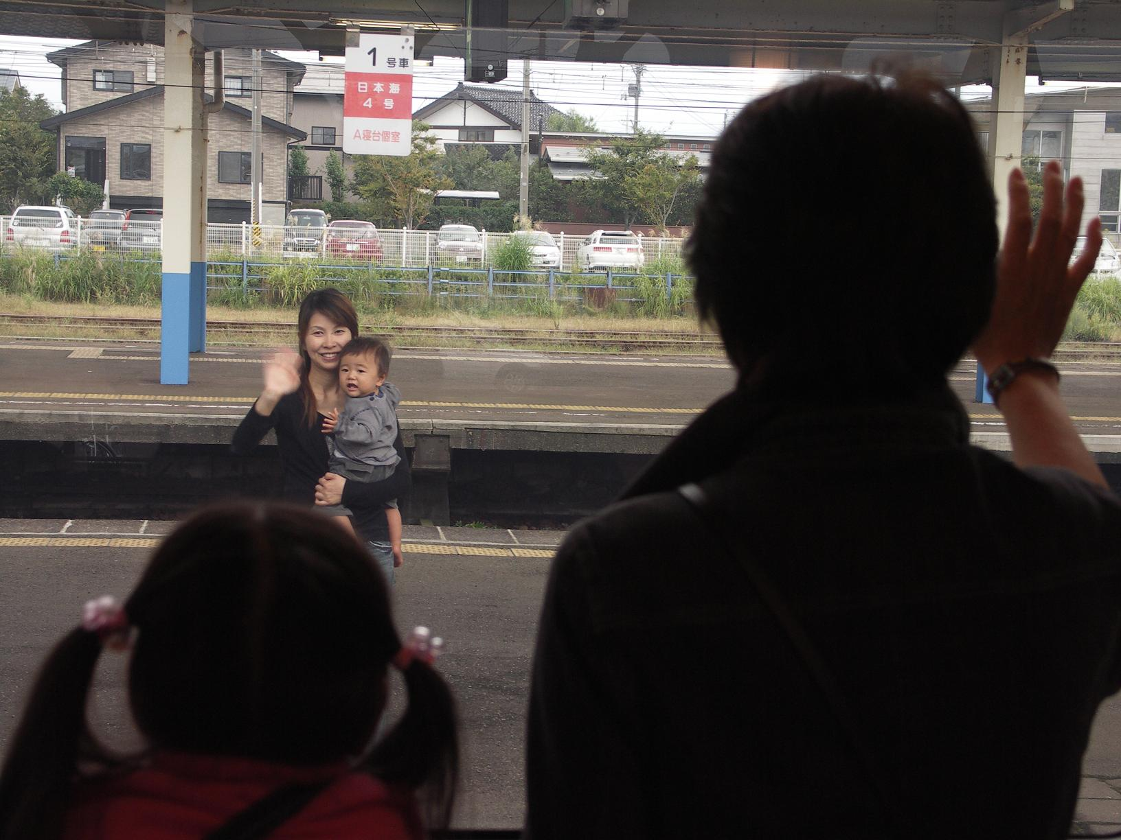 コピー 〜 PICT0093