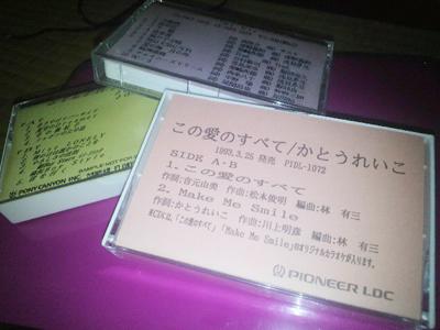 レコード発売前のプレス用デモカセットテープ