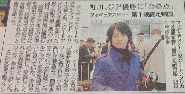 2014.10.29 神戸新聞朝刊①(トリミング済)