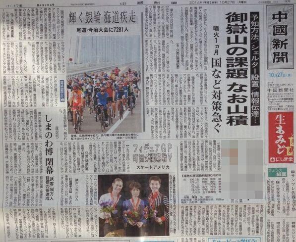 2014.10(小)