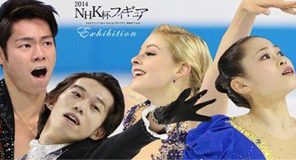 NHK杯サイトバナー
