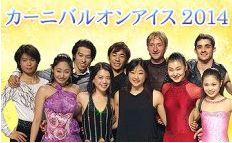 2014.12.3(日)BSジャパンで放送②