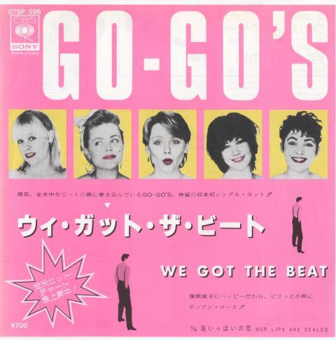 we+got+the+beat_convert_20110919094708.jpeg