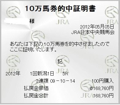 20121017203809229.jpg