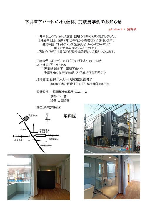 ap_2.jpg