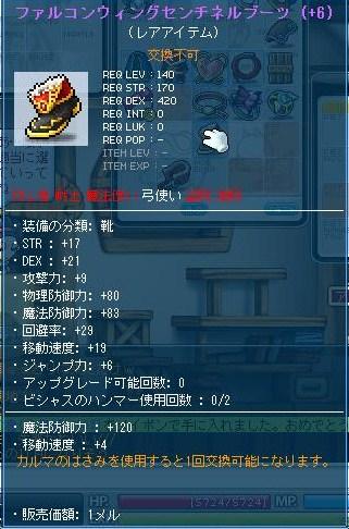 Maple120331_205135.jpg
