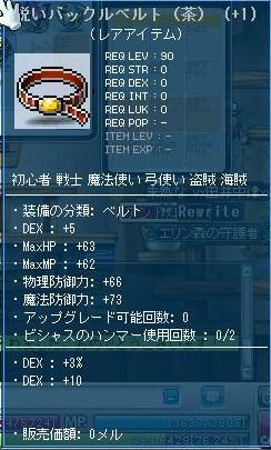 Maple120331_205137.jpg