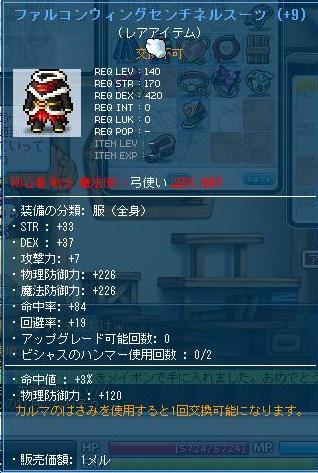 Maple120331_205142.jpg