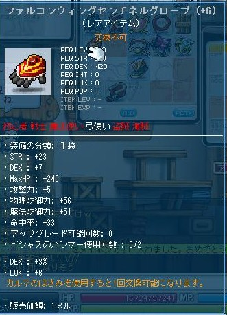 Maple120331_205153.jpg