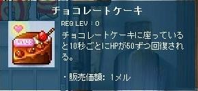 Maple120331_205220.jpg