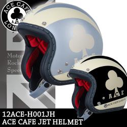ヘルメット2