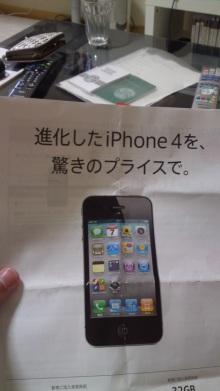 $わっふるわっふる!!-110529_2012~01.jpg
