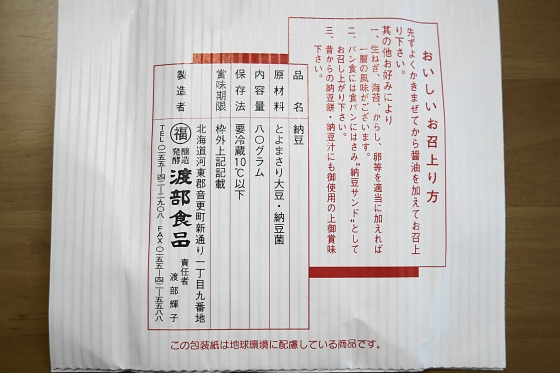IMGP9435.jpg