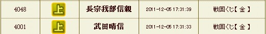 2011y12m05d_182301296.jpg