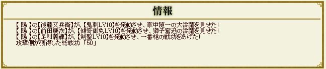 2011y12m10d_152444609.jpg