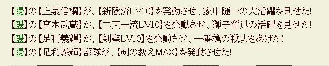 2012y04m20d_183043432.jpg