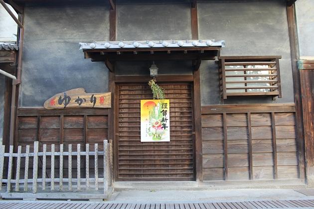 20120102 竹原町並み_007