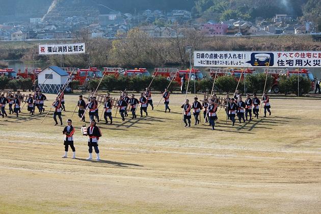 20120108 福山消防出初式_002