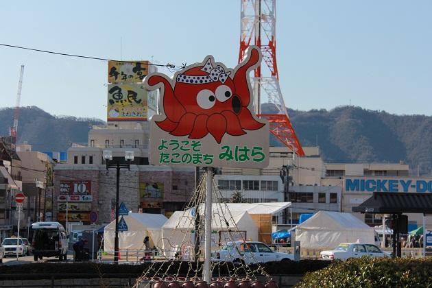 20120211 三原 神明市_001