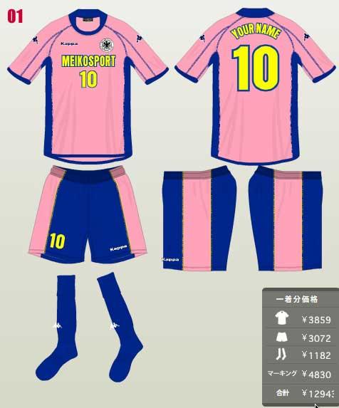 ユニフォーム案 01(ピンク+青)